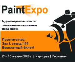 Arsonsisi paintexpo russian